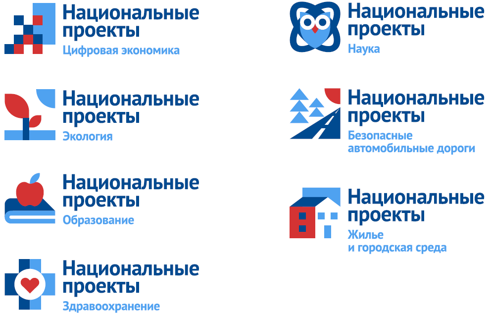 логотип проетов 2.jpg